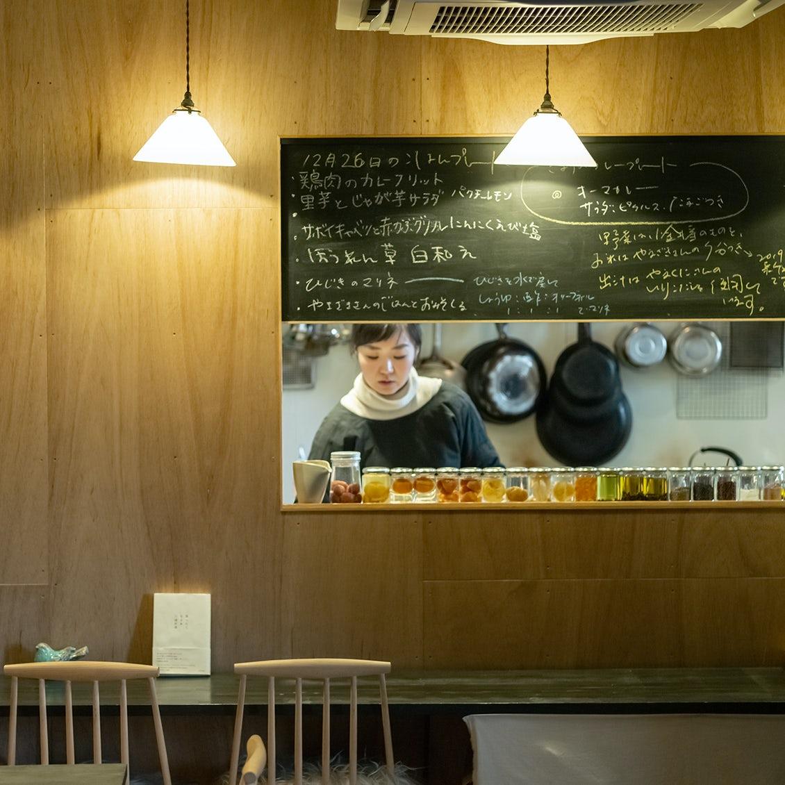 【メルマガ限定】心の春じたくも少しずつ。「あたらしい日常料理 ふじわら」店主・藤原奈緒さんのエッセイが始まります。