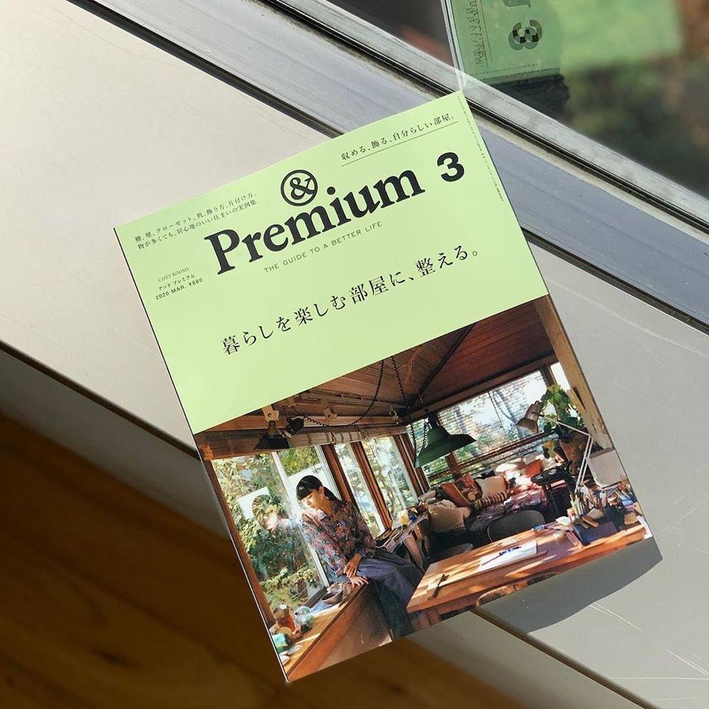 【メディア掲載】「&Premium 2020年3月号」に掲載されました。