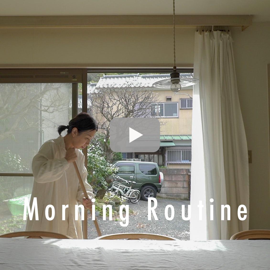【わたしの朝習慣】スイッチをいれながら無駄なくすっきり過ごす朝時間