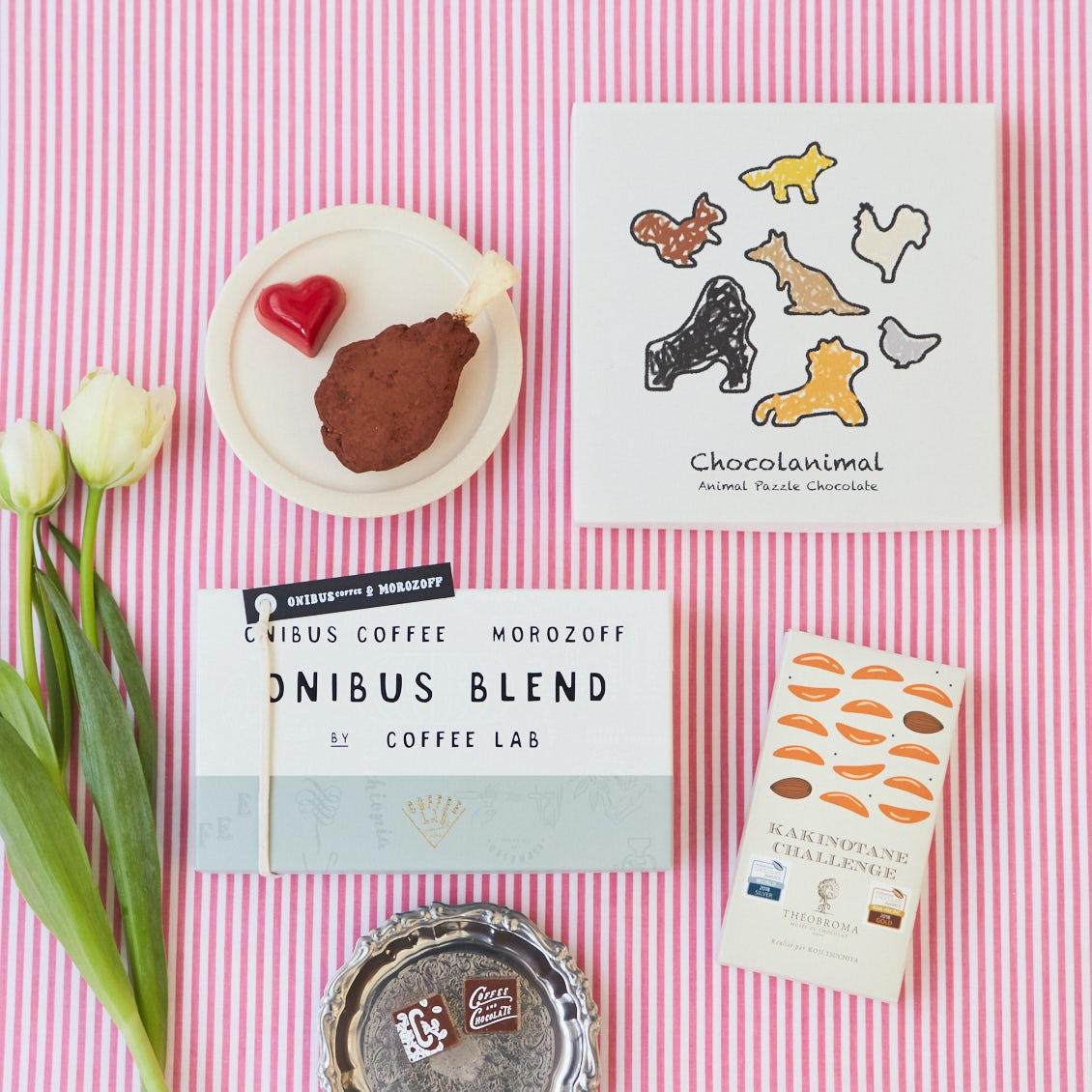 【ときめく手みやげ】第20回:厳選!バレンタインに贈りたい、可愛くてユニークなチョコレート4つ