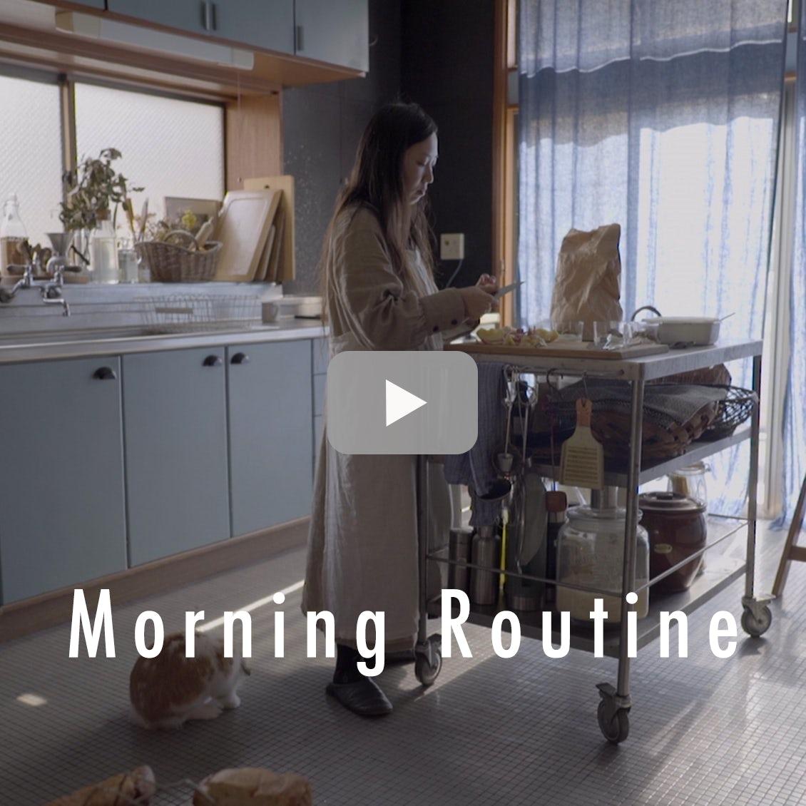 【わたしの朝習慣】お弁当は15分以内。二児の母の無駄がない朝時間