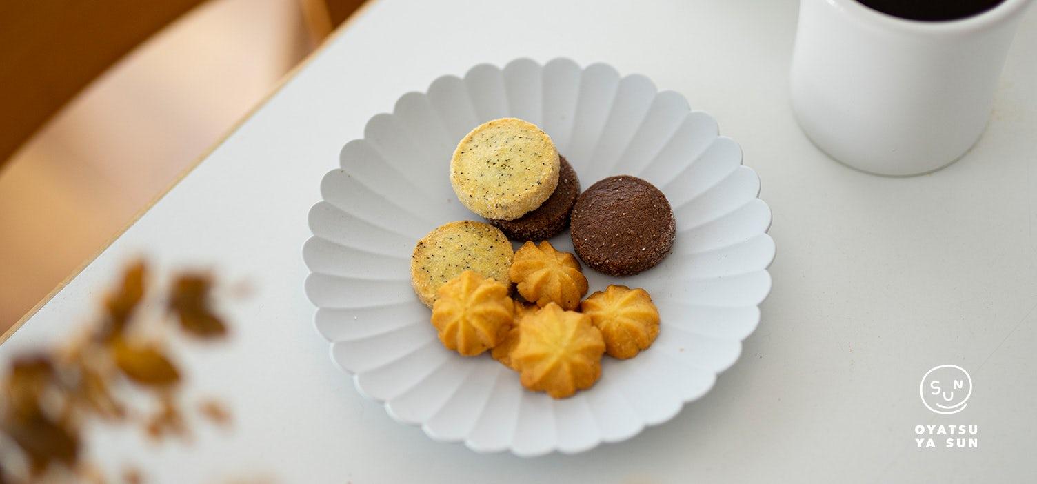 おやつの時間に花を添える特別なクッキーが新入荷!