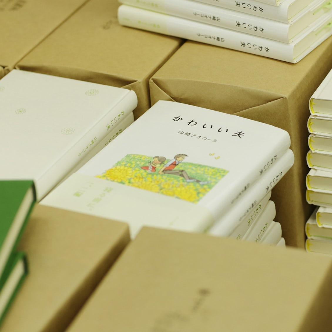 【フィットするしごと】積ん読1000冊、働くのは5時間。ひとり出版社の時間割。