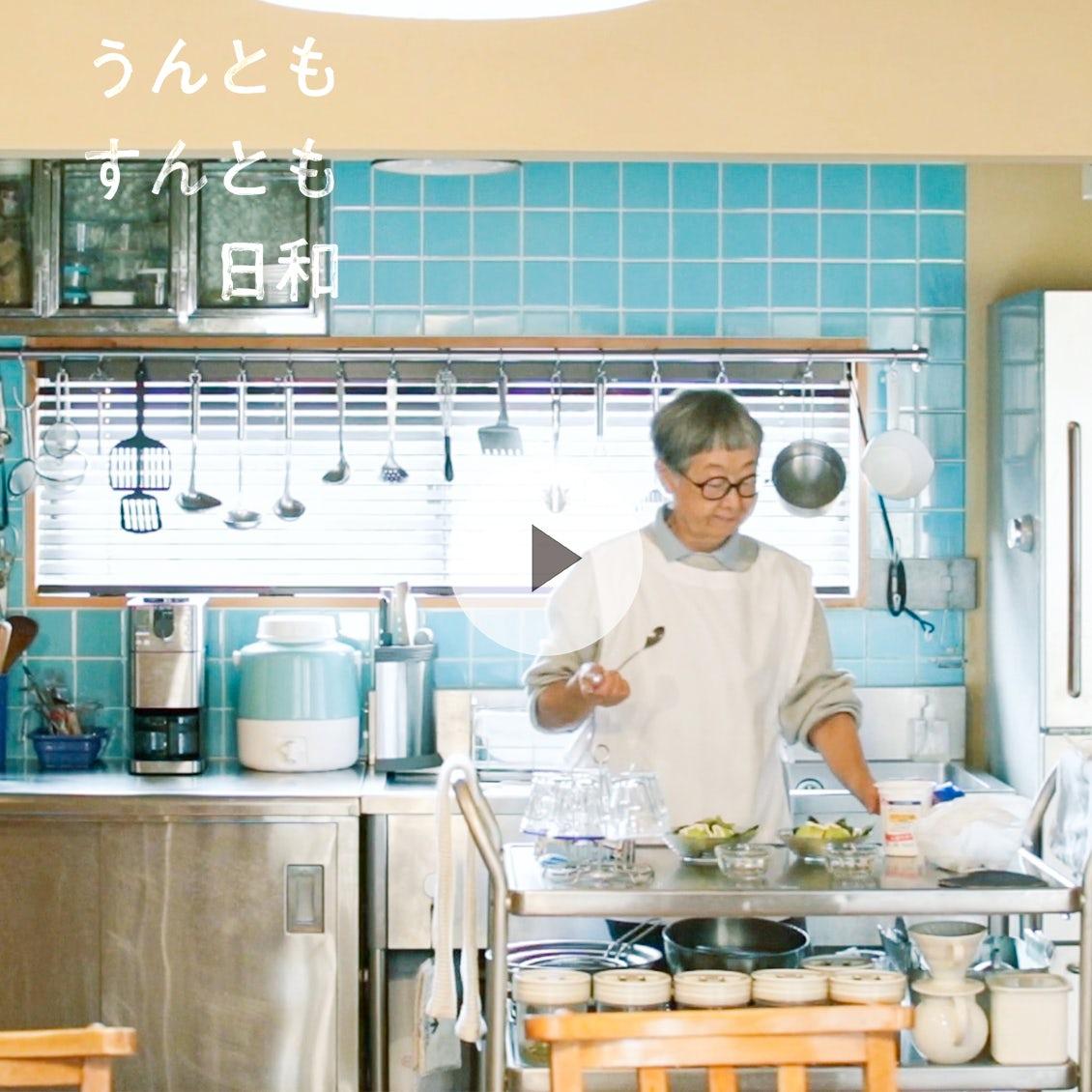 """【密着!】自然豊かな安曇野で、""""備える""""を楽しむ。60代で東京から引っ越した徳田民子さんの暮らしのモットーとは?"""