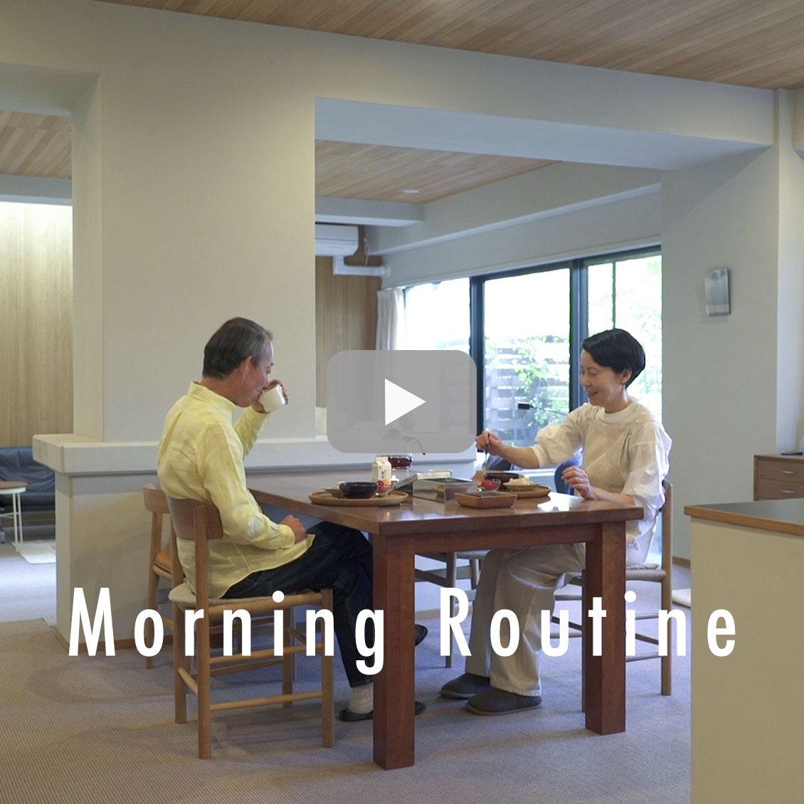 【わたしの朝習慣】朝食以外はそれぞれに?夫婦の家事分担で、気持ちよく1日をはじめる朝時間