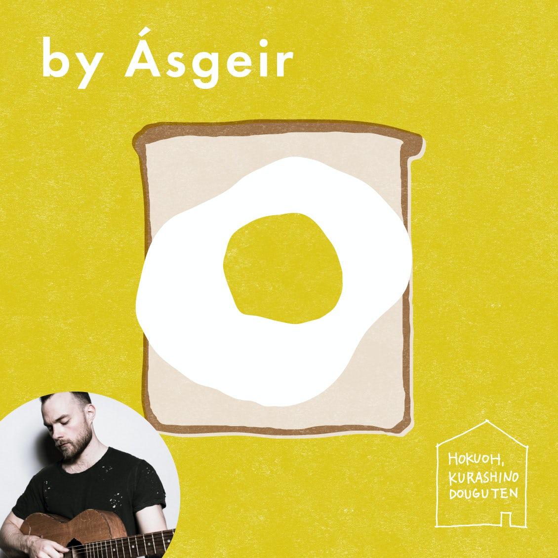 【日常に音楽を】アーティストを迎えた特別版!Ásgeir(アウスゲイル)さん選曲の2つのプレイリストができました