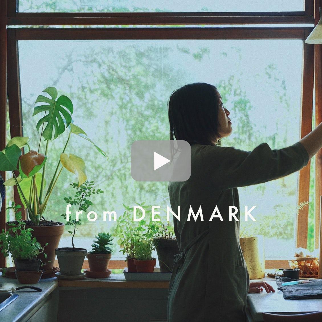 【北欧に暮らすひと】第2弾 コペンハーゲンに移住して8年。建築家・みきさんのモーニングルーティン