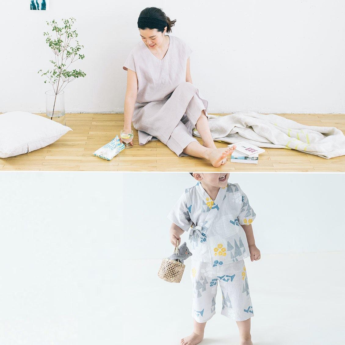 【同時発売】気持ちまでゆるむ「夏のリラックスウェア」と、オリジナル初の子ども服!「キッズ甚平」が登場です