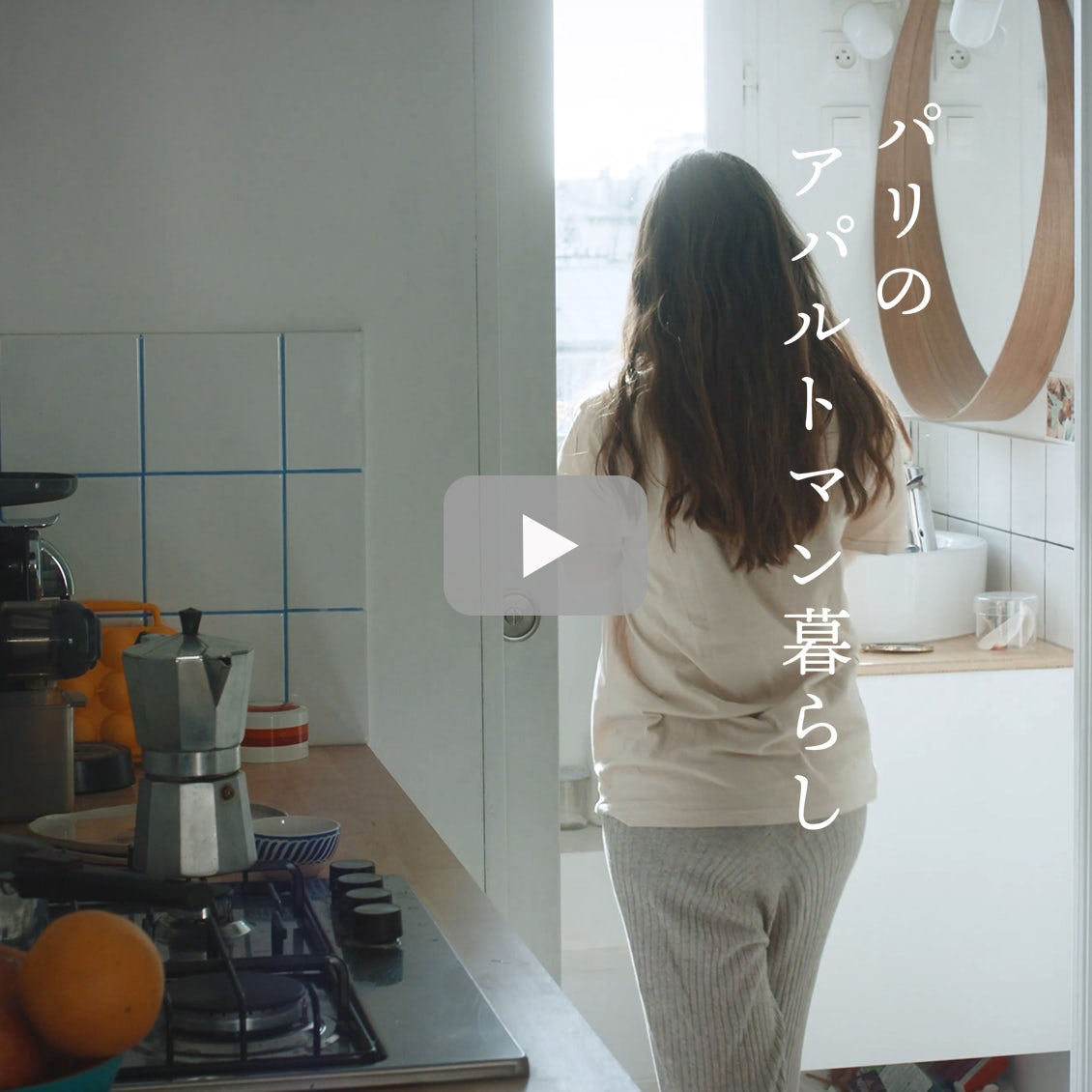 【映像特別版】朝に弱いクロエさんの気分を上げていく習慣。