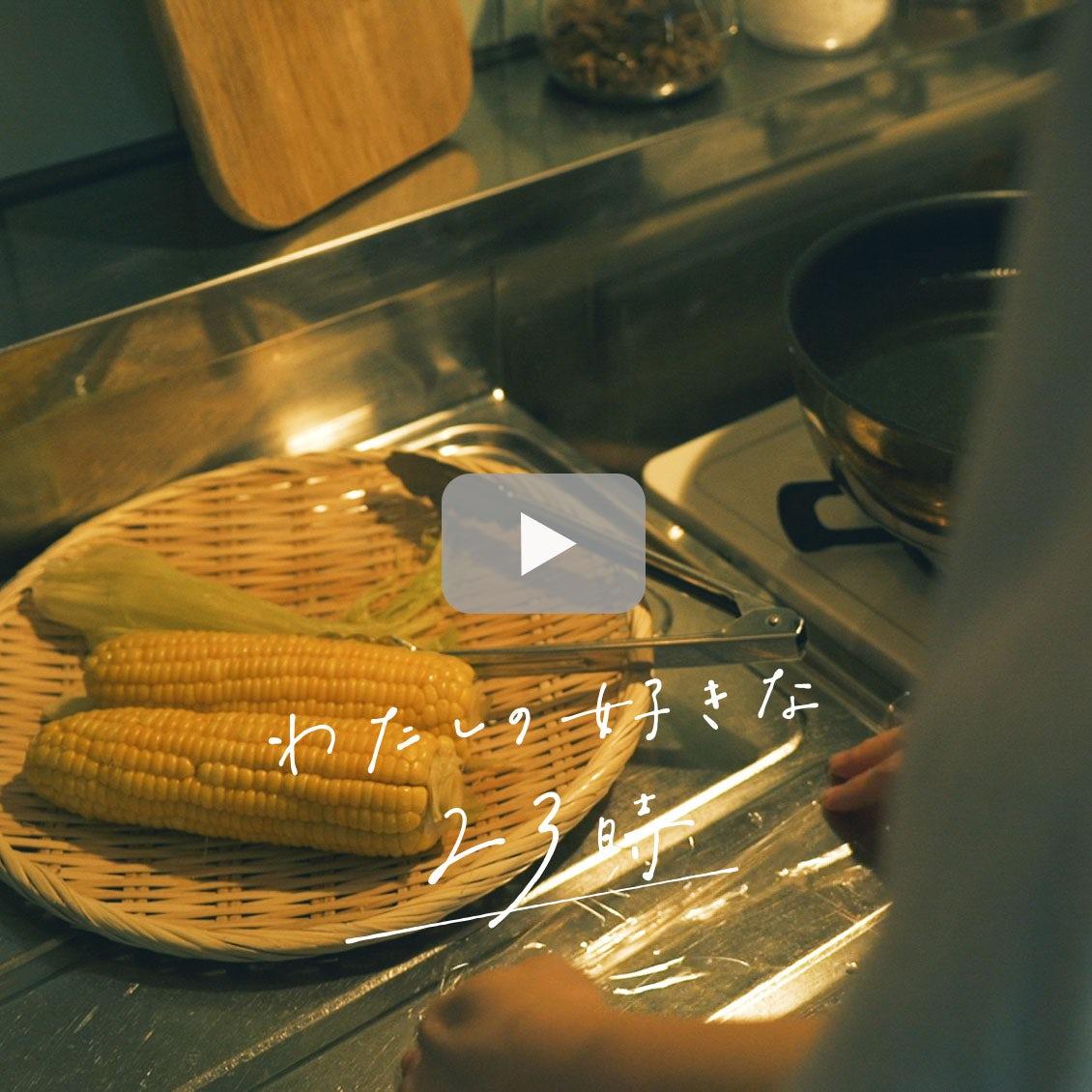 【わたしの好きな時間】vol.11|新鮮な夏野菜が届いたら。夜のキッチンで手軽に済ませる、野菜をおいしく長持ちさせる保存法