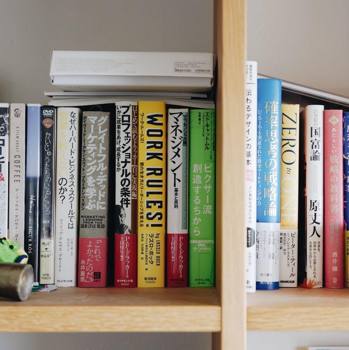 【僕のおやつ日記】まだ読んでいない本が本棚にある幸せ