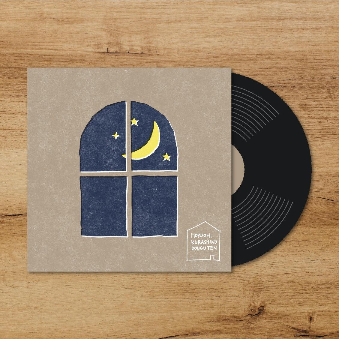 【日常に音楽を】夜更けにゆったり聴きたい「夜ふかしのおとも」プレイリストを更新しました!