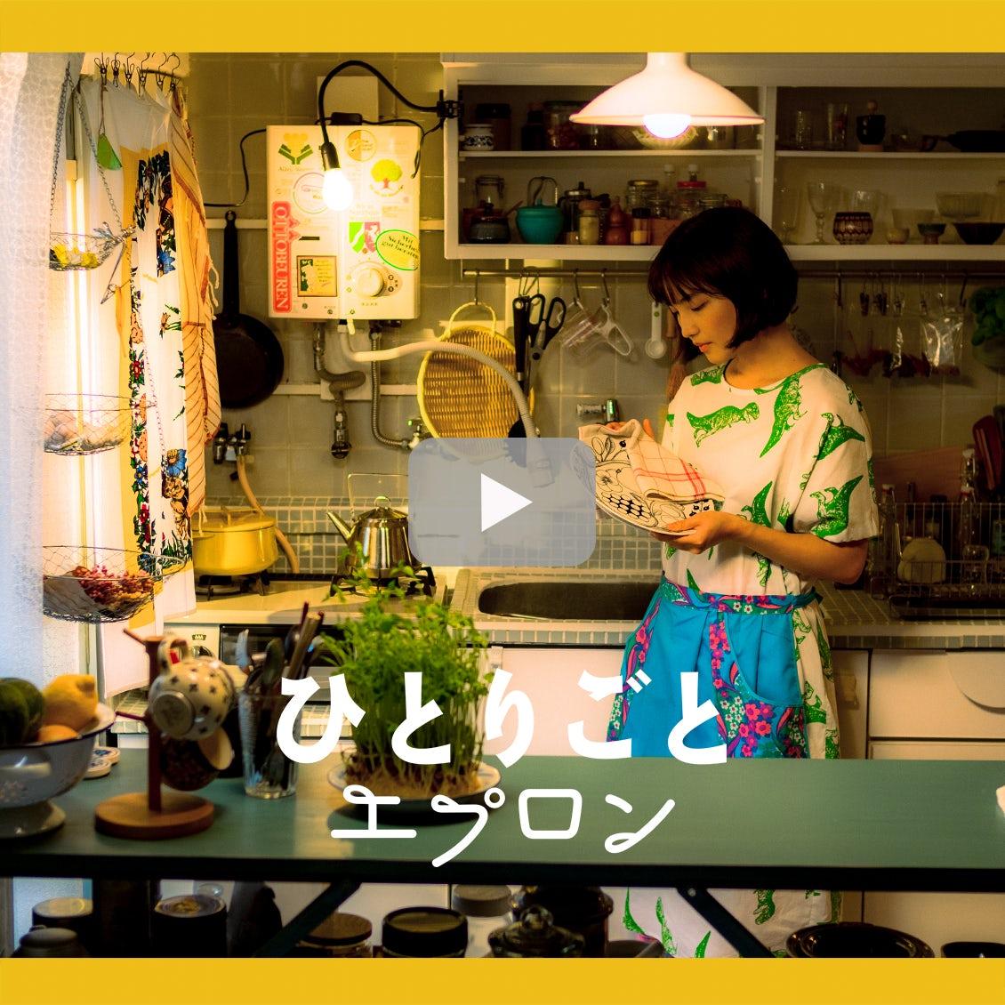 【ドラマ最新話】『ひとりごとエプロン』第6話は、友情と節約ごはんのストーリー
