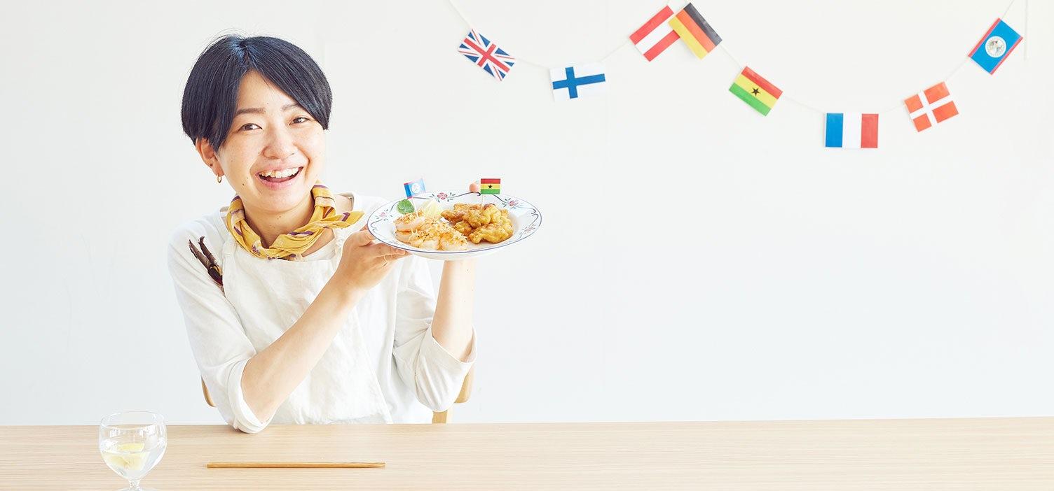 週末は、世界旅行!(おうちキッチン編)の画像