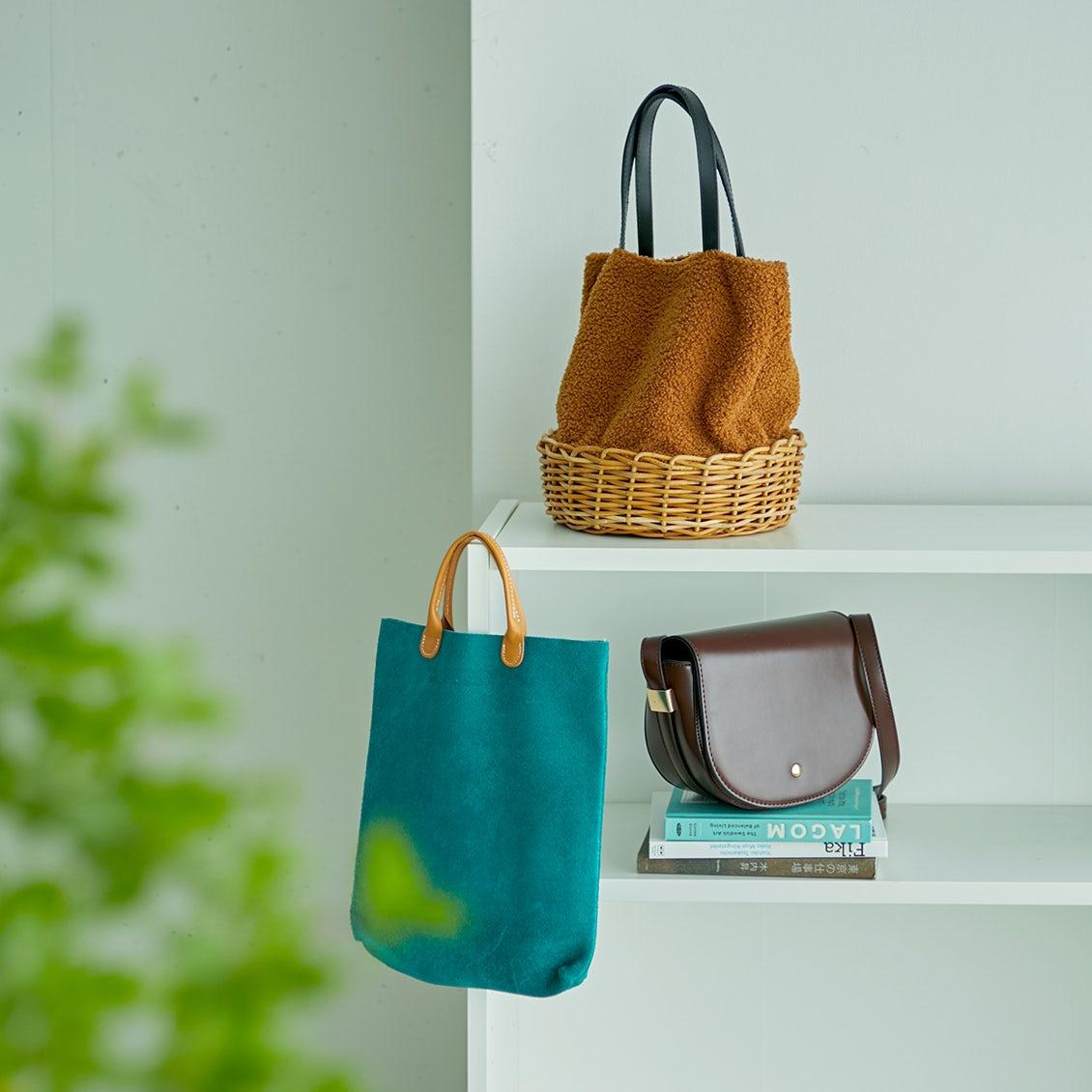 【秋色プラン】第3話:コツをつかめば取り入れやすさ満点!秋モードへシフトする素材別おすすめバッグ