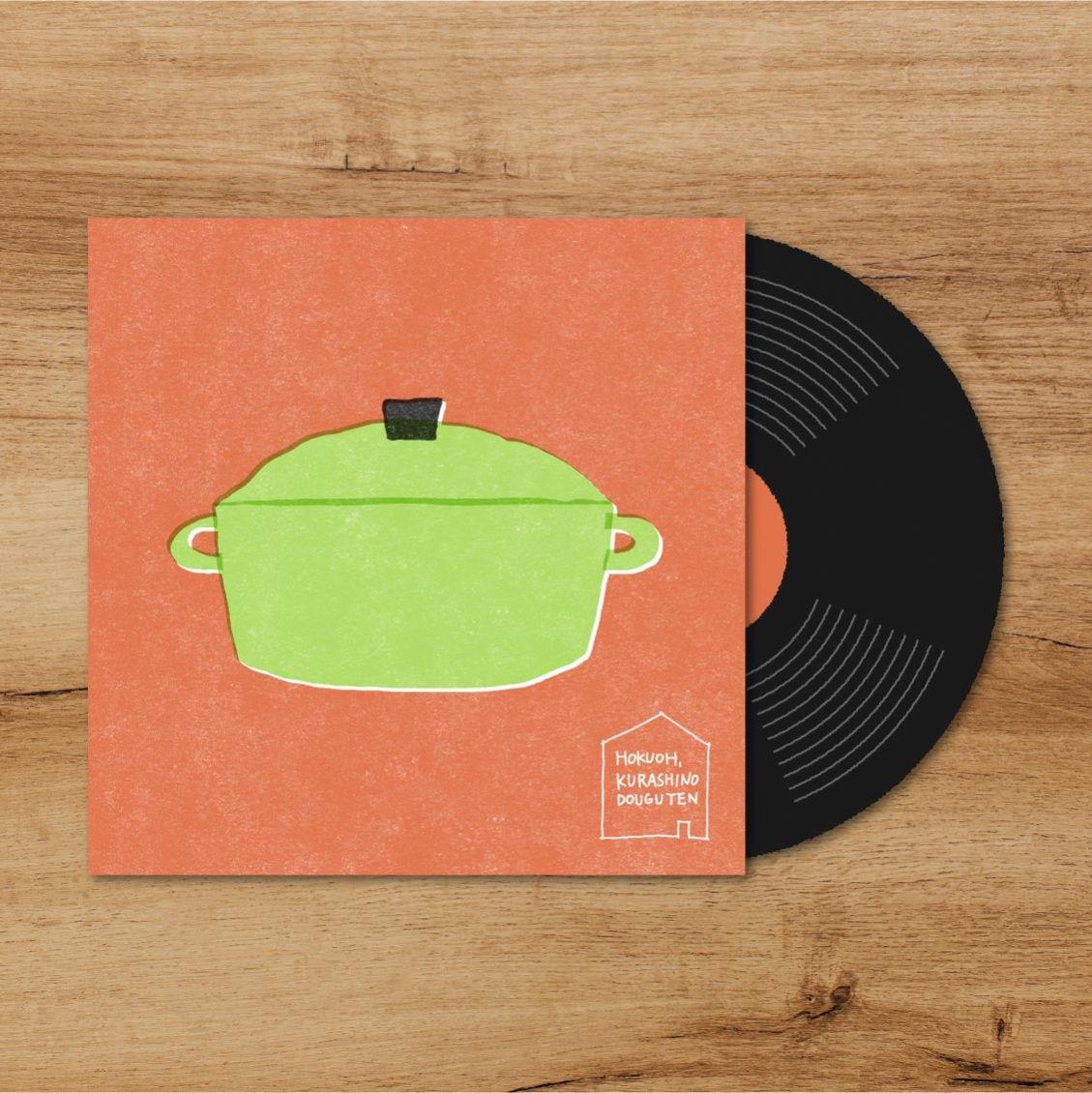 【日常に音楽を】『ひとりごとエプロン』シーズン2公開記念!「料理と、音楽と。」を更新しました