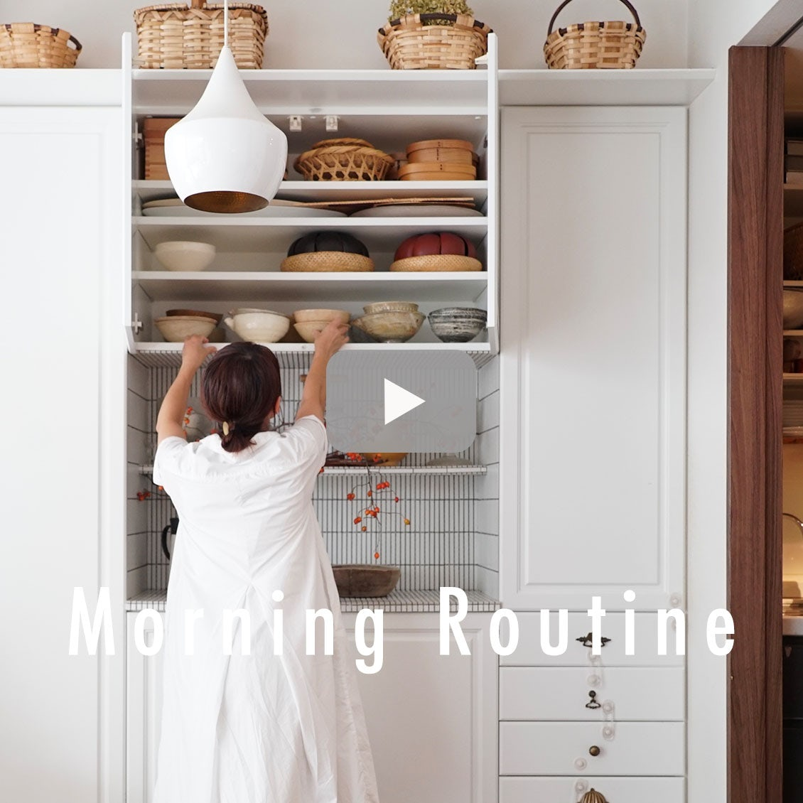 【わたしの朝習慣】家事の合間にドリンクで手軽に小休止。自分のペースでつくる心地の良い朝時間