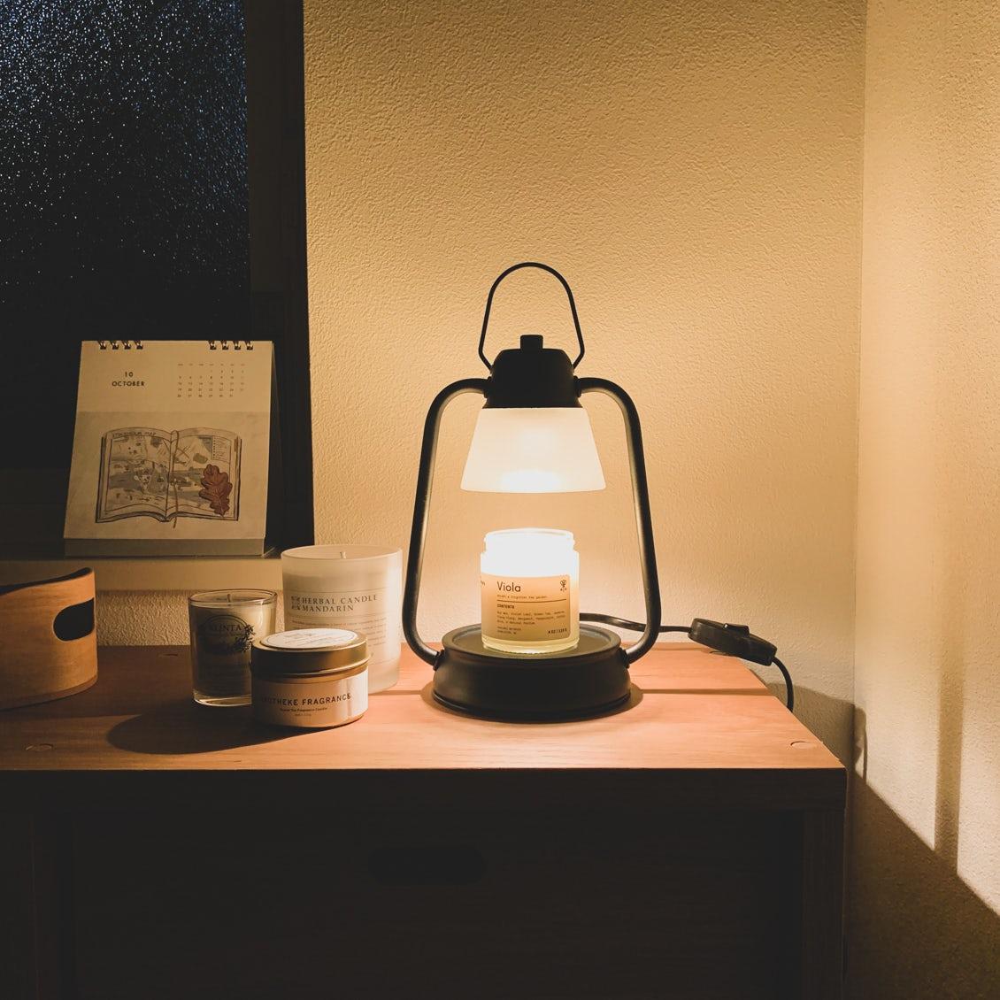【スタッフの愛用品】アロマキャンドルの香りを火を使わずに楽しみたくて。「キャンドルウォーマーランプ」を迎えてみました。
