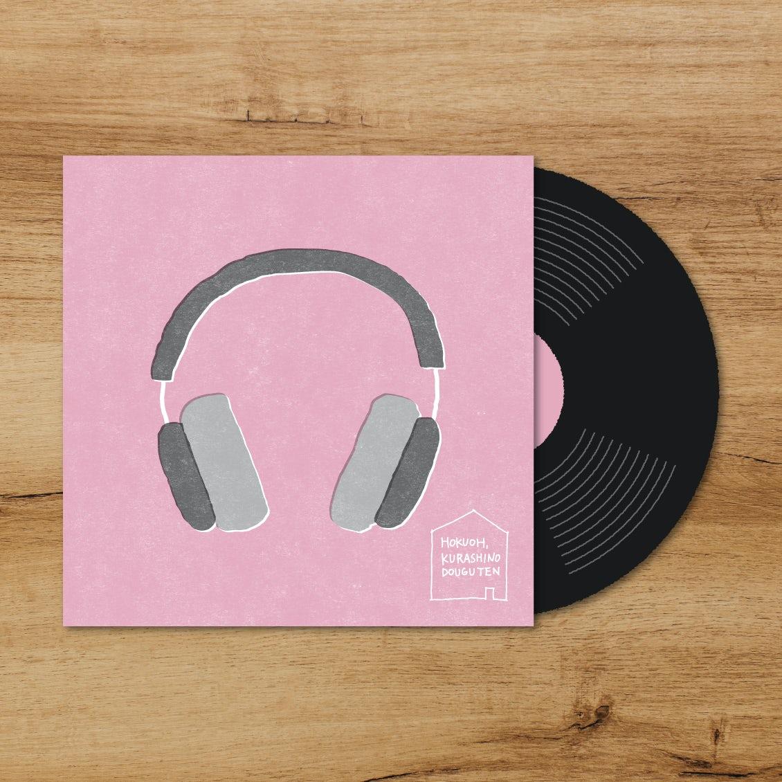 【日常に音楽を】スタッフが今聴きたい曲を集めた「わたしの好きな音楽」を更新しました!