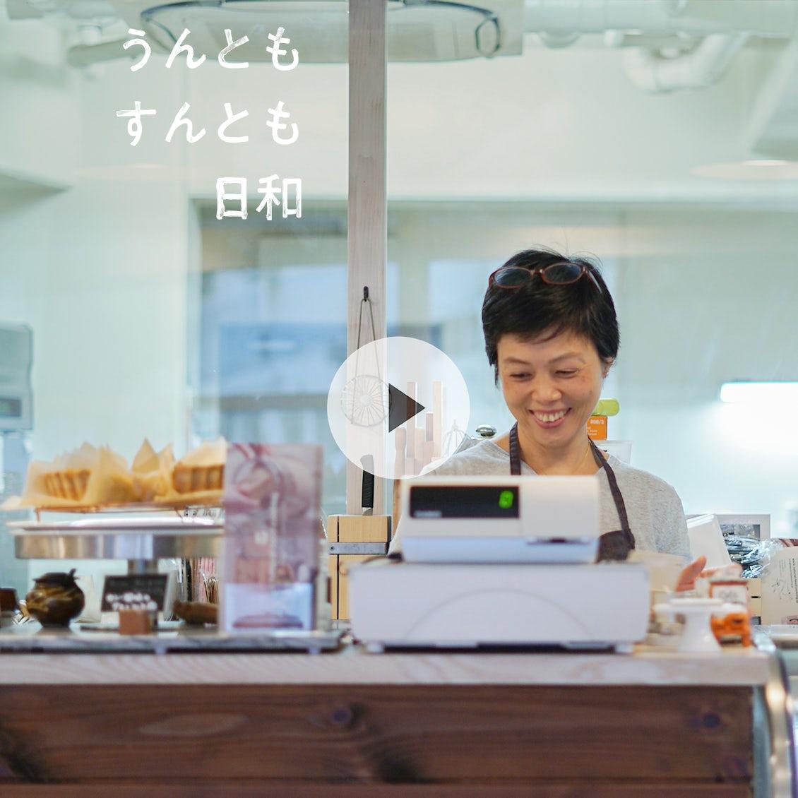 【密着!】ゆるゆるでもいい、今やれるやり方で。仕事と子育てを通じて伝えたい選ぶことの大切さ。フードスタイリスト・江口恵子さん