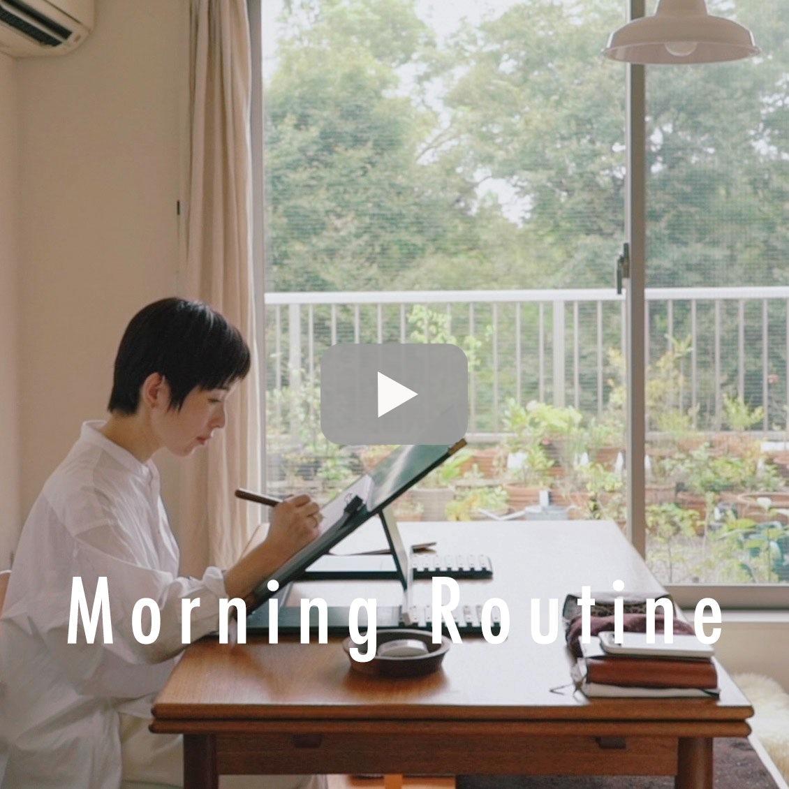 【わたしの朝習慣】継続することが自信に。自分のペースで始める心地のよい朝