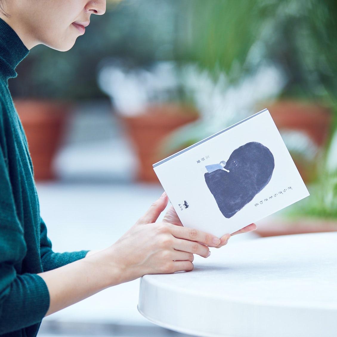【久しぶりの読書】第1話:読みたい本と出合いたい。久々の本屋の歩き方