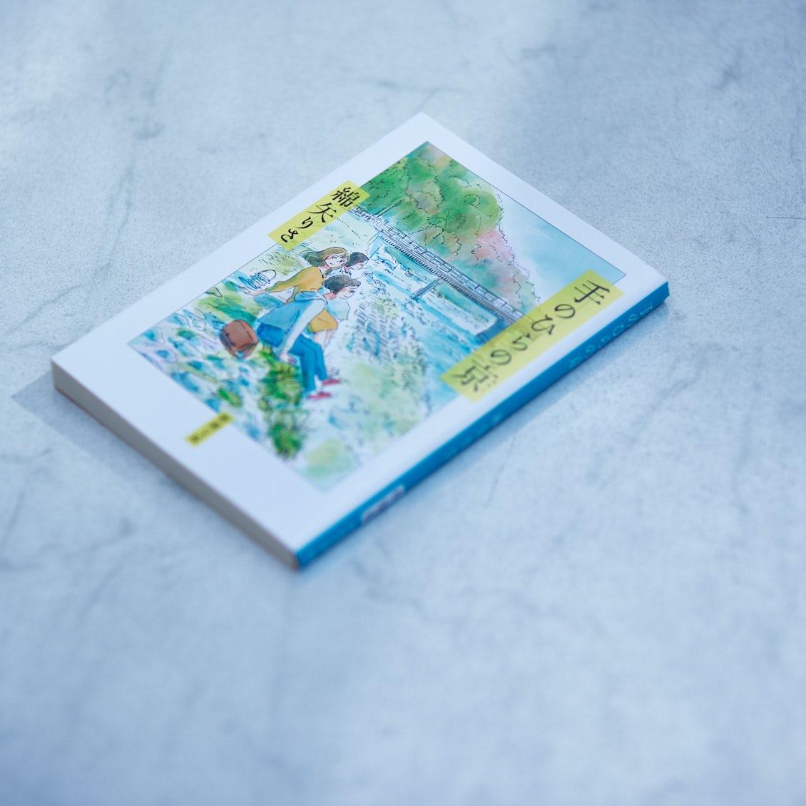 【久しぶりの読書】第3話:スキマ時間で、本の世界に浸りたい。現実逃避ができるおすすめ本