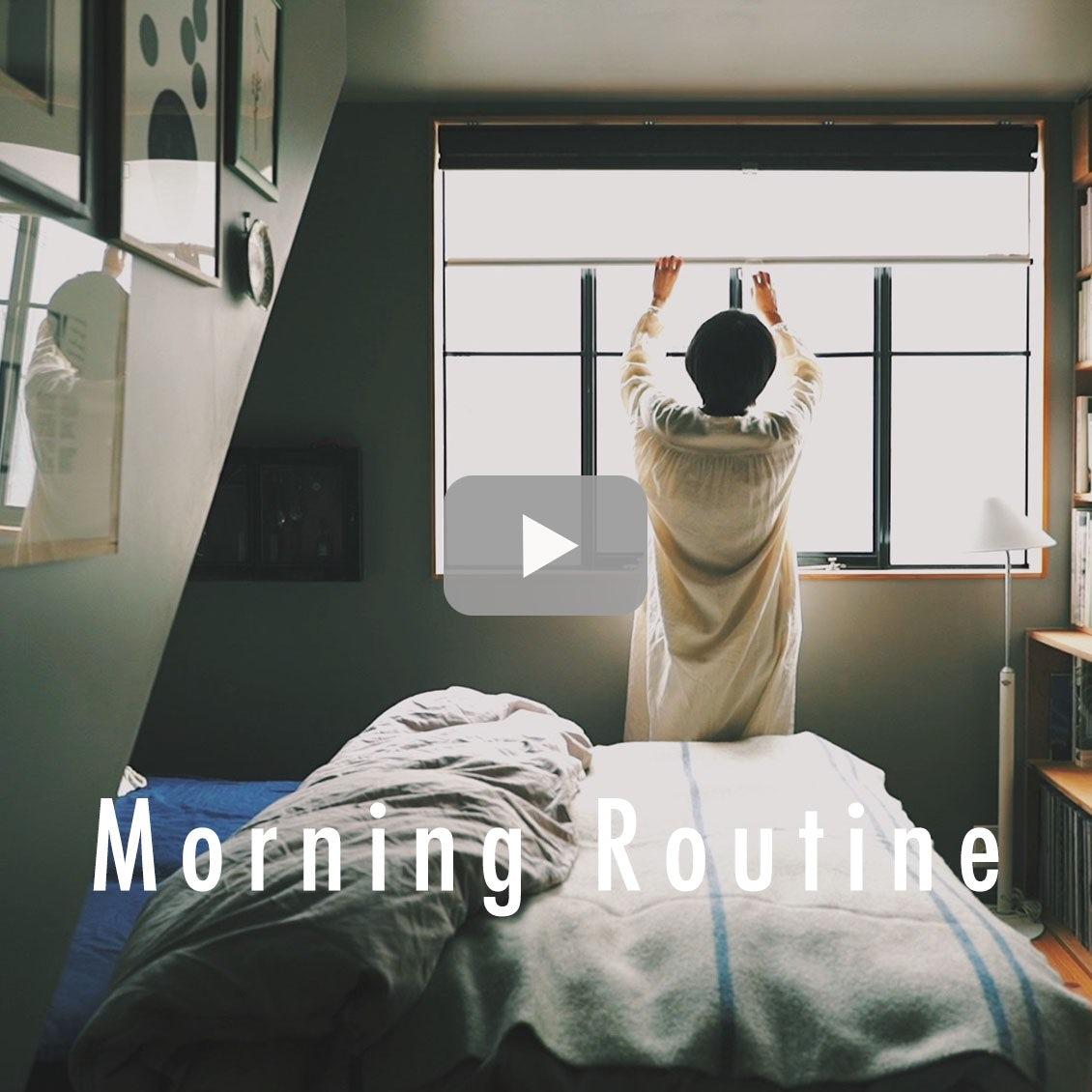 【わたしの朝習慣】毎日1箇所だけ整える。自分にフィットした習慣で無理なく始める朝時間