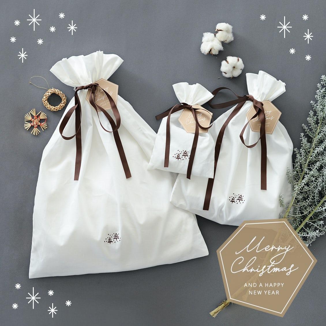 【数量限定】どれを贈ろう? 今年は全6種類の「クリスマス限定ギフトバッグ」が登場です!