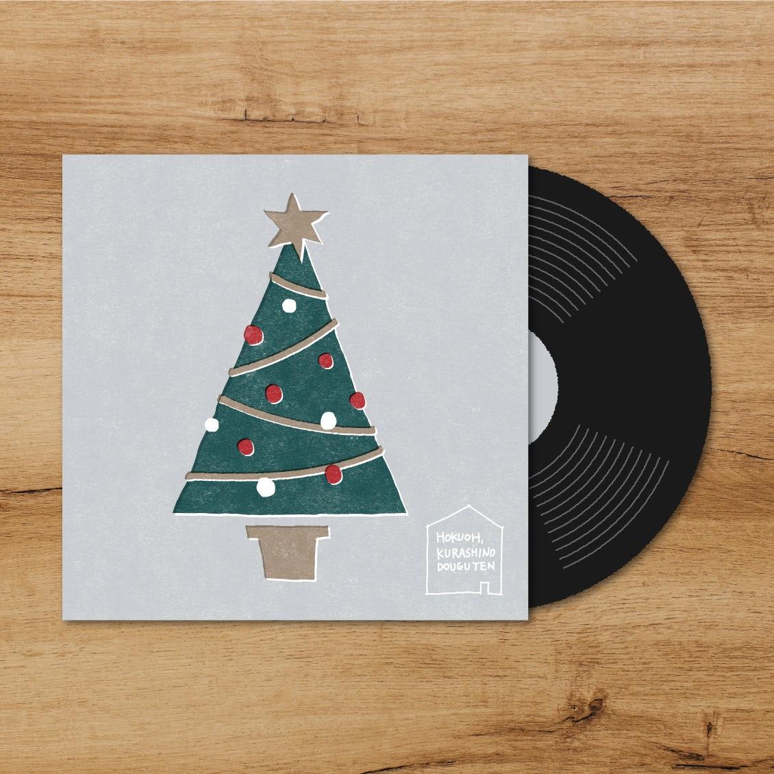 【日常に音楽を】クリスマスをもっと楽しむためのプレイリスト「クリスマスの夜に」を公開しました!