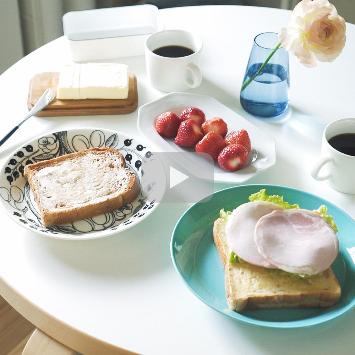 【朝食をごきげんに】パンがおいしくなる!明日からできる小さなアイデア
