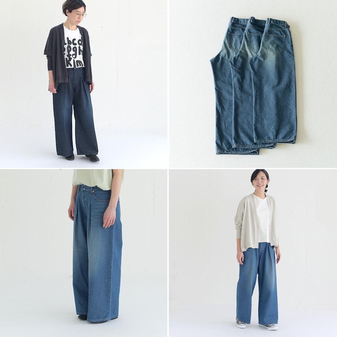 【着用レビュー】人気のワイドデニムが3サイズに! 同時発売のTシャツやカーディガンと一緒にスタッフが着ました
