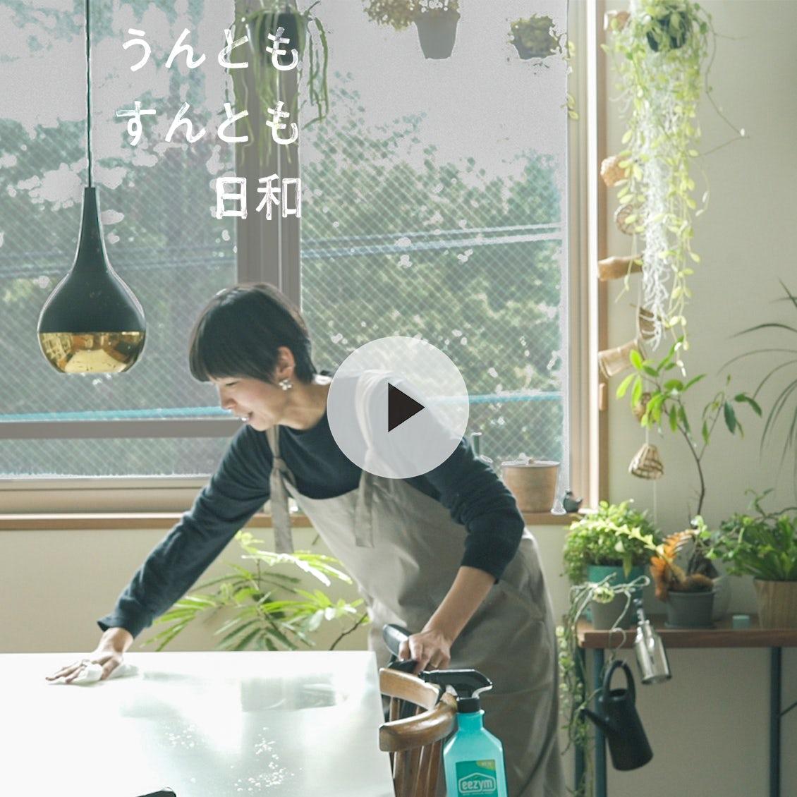 【密着!】「誰かを喜ばせたい」20代の頃から変わらない想いって?『北欧、暮らしの道具店 』店長・佐藤友子