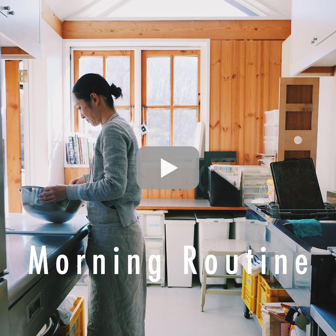 【わたしの朝習慣】ストーブの前でコーヒータイム。築70年、山付き一戸建ての朝時間
