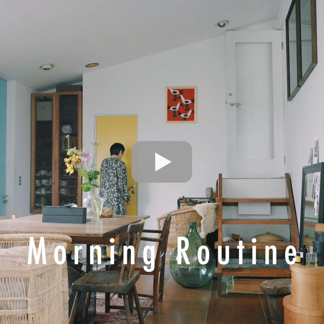 【わたしの朝習慣】朝食づくりの間に、夫が掃き掃除を。家事分担で家族の時間にゆとりをつくる