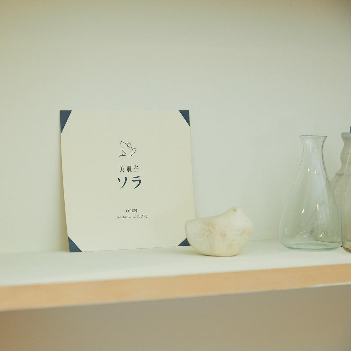 【レシート、拝見】土曜、渋谷、11時。待ち合わせはドーナツショップで