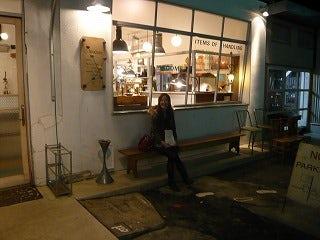 那須に行ってきました。