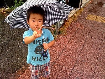 傘デビュー!